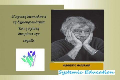 Κέντρο Ψυχοθεραπείας Systemic Education